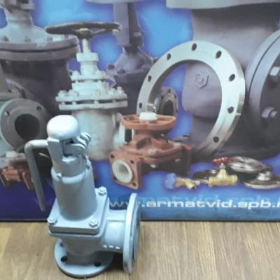 Внешний вид отремонтированного клапана 17с28нж Ду 500